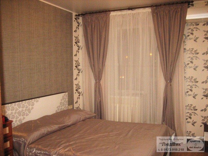 просто приехать шторы в комнату с низким потолком фото условия
